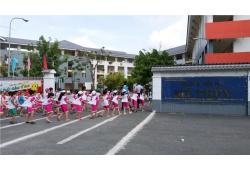 Kinh nghiệm mở trường tiểu học tư thục